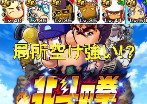 f:id:arimurasaji:20200415195737j:plain