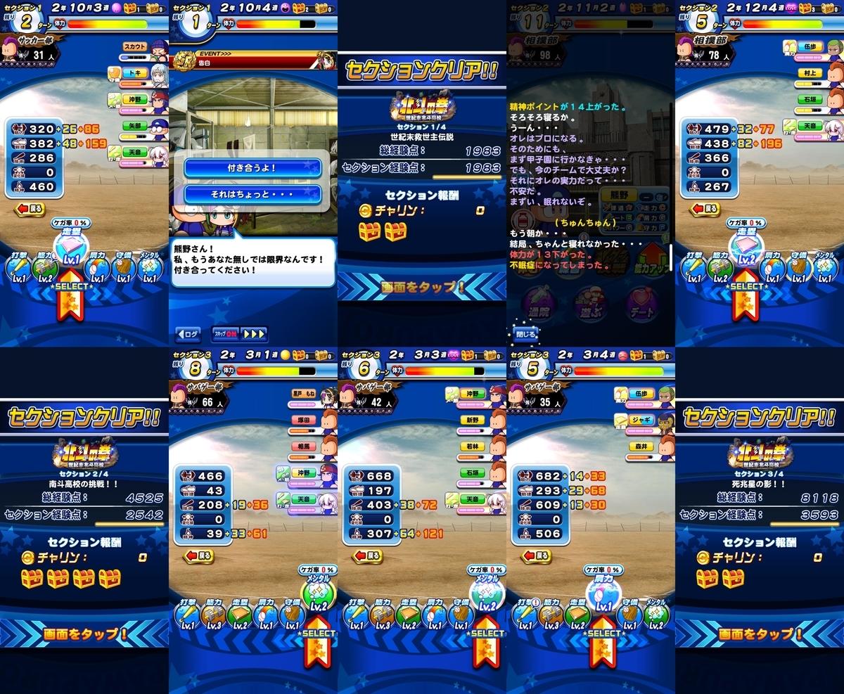 f:id:arimurasaji:20200416183836j:plain