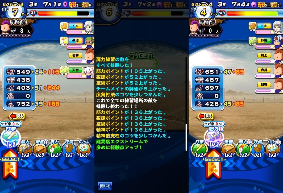 f:id:arimurasaji:20200416183851j:plain