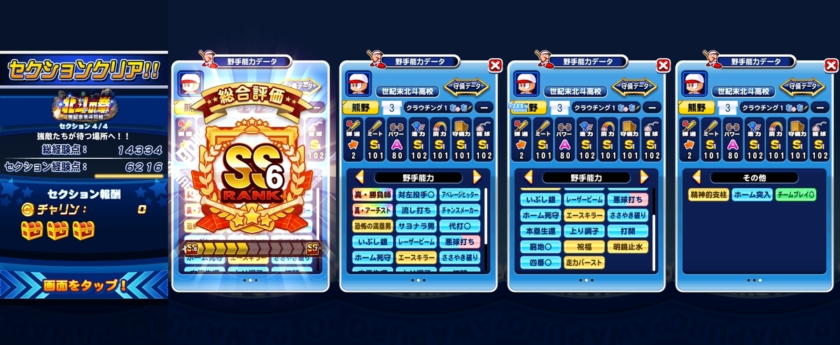 f:id:arimurasaji:20200416183858j:plain