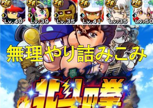 f:id:arimurasaji:20200416184122j:plain