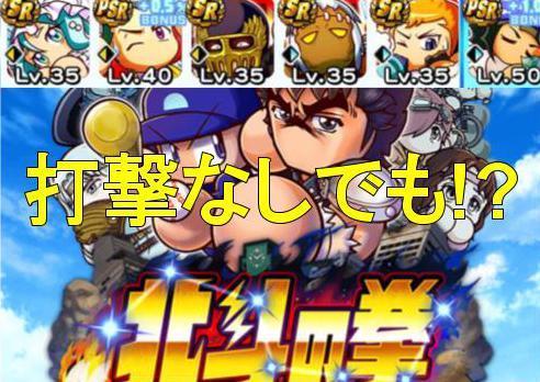 f:id:arimurasaji:20200417191142j:plain