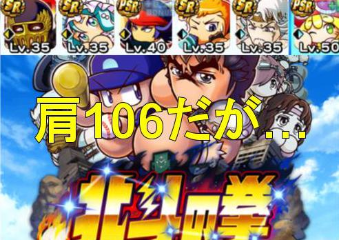f:id:arimurasaji:20200417192013j:plain