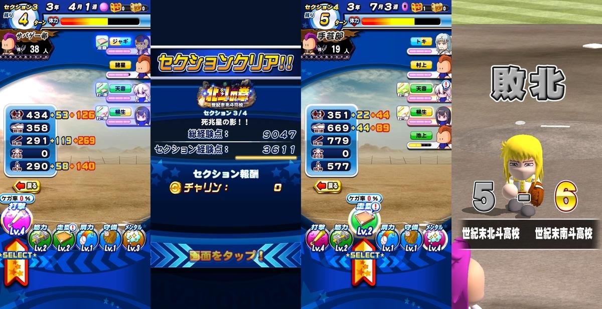 f:id:arimurasaji:20200418092512j:plain