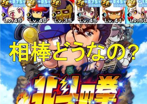 f:id:arimurasaji:20200418093924j:plain
