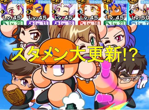 f:id:arimurasaji:20200418154632j:plain