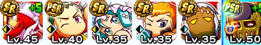 f:id:arimurasaji:20200419104509j:plain