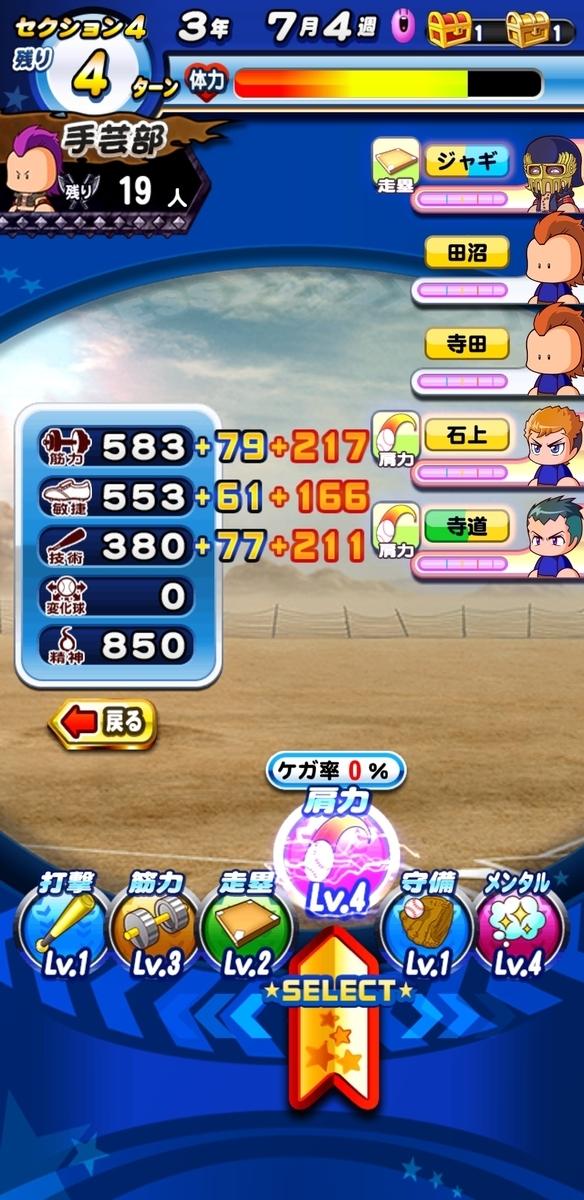 f:id:arimurasaji:20200419104536j:plain