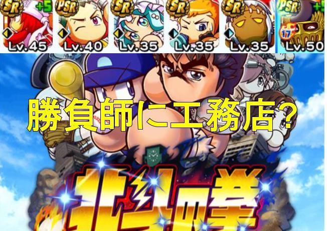 f:id:arimurasaji:20200419104912j:plain