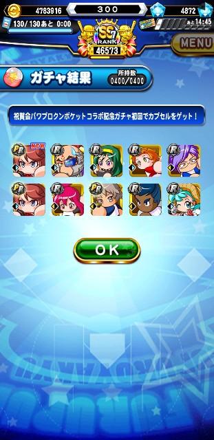 f:id:arimurasaji:20200420192258j:image