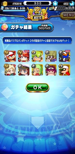 f:id:arimurasaji:20200420192312j:image