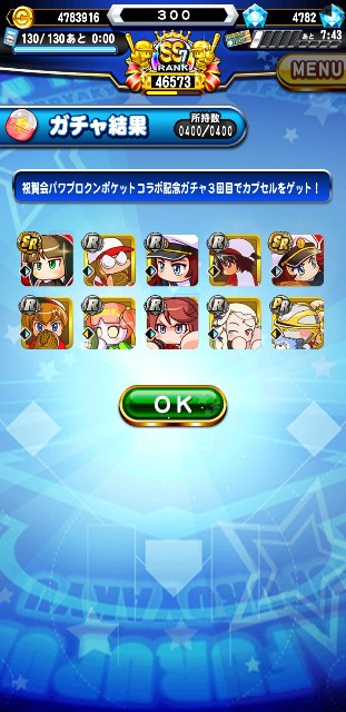 f:id:arimurasaji:20200420192355j:image