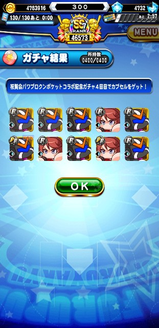 f:id:arimurasaji:20200420192406j:image