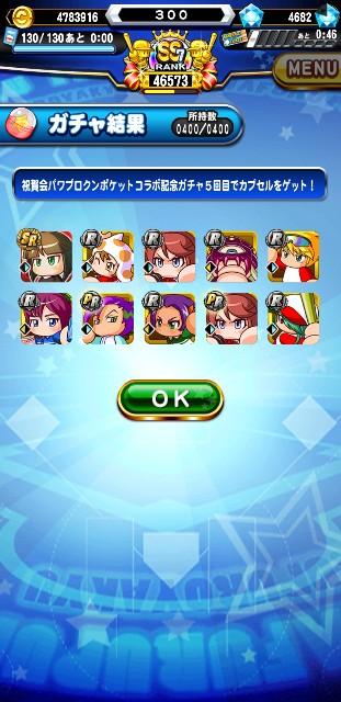 f:id:arimurasaji:20200420192418j:image