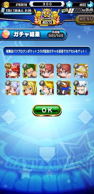 f:id:arimurasaji:20200420192427j:image