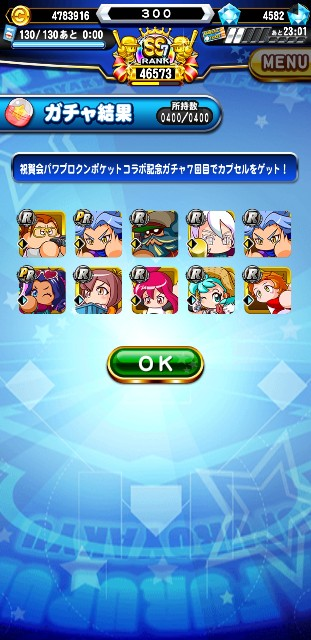 f:id:arimurasaji:20200420192438j:image