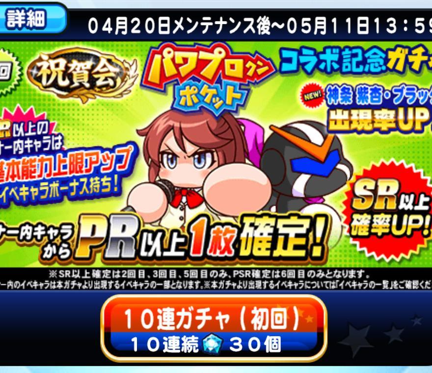 f:id:arimurasaji:20200420192536j:plain