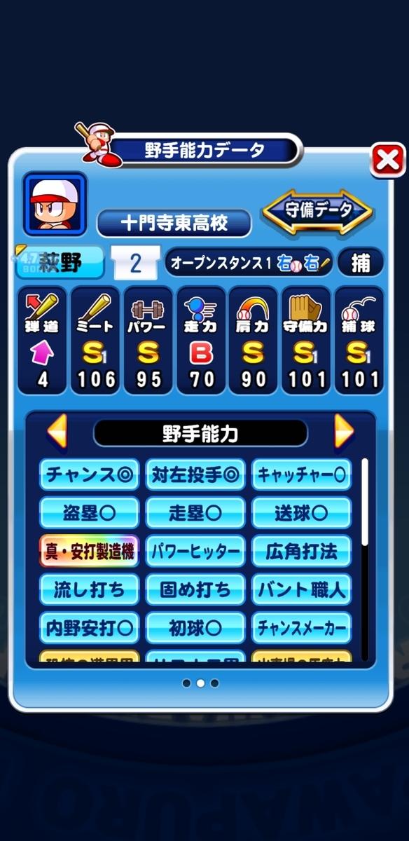 f:id:arimurasaji:20200422190412j:plain