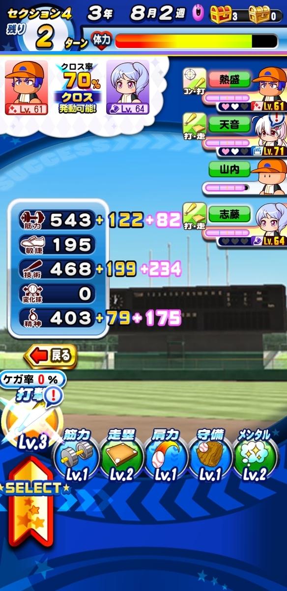 f:id:arimurasaji:20200422190433j:plain