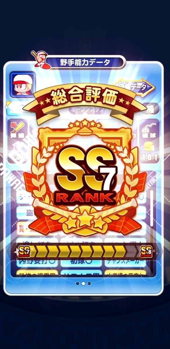 f:id:arimurasaji:20200422190442j:plain