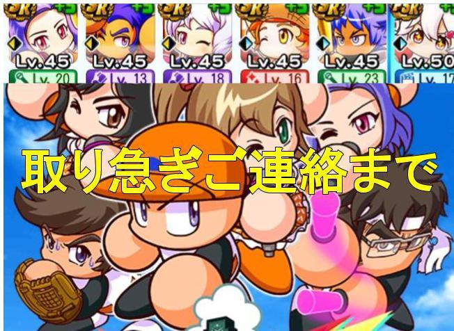 f:id:arimurasaji:20200422191416j:plain