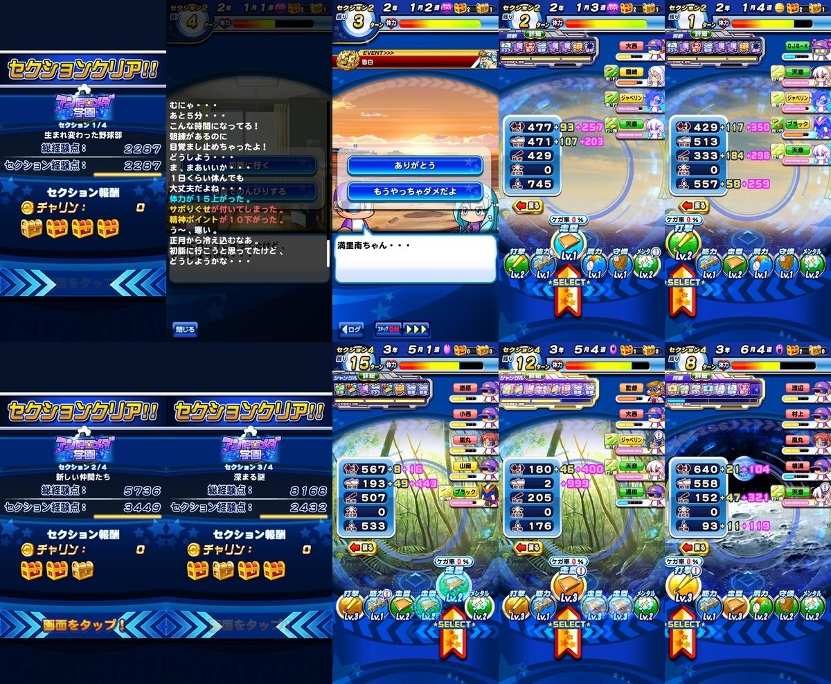 f:id:arimurasaji:20200423180630j:plain