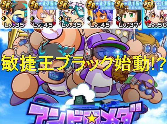 f:id:arimurasaji:20200423181052j:plain