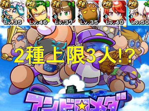 f:id:arimurasaji:20200424201941j:plain