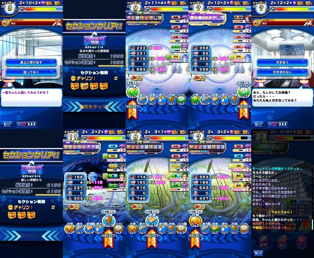 f:id:arimurasaji:20200424203723j:plain