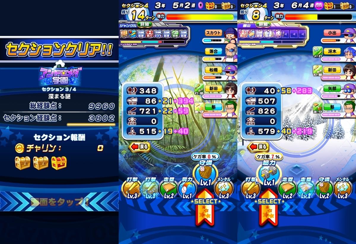 f:id:arimurasaji:20200424203741j:plain