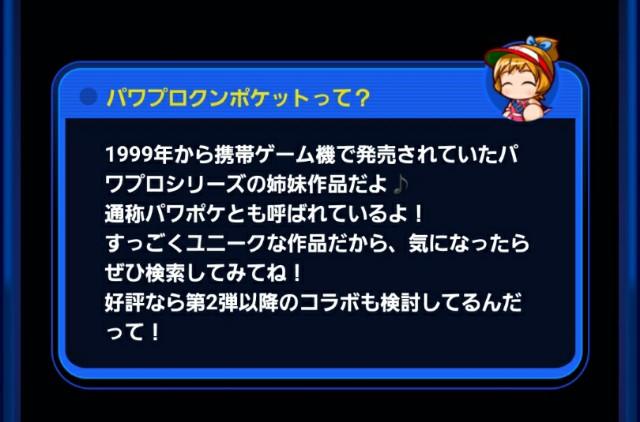 f:id:arimurasaji:20200425094622j:image