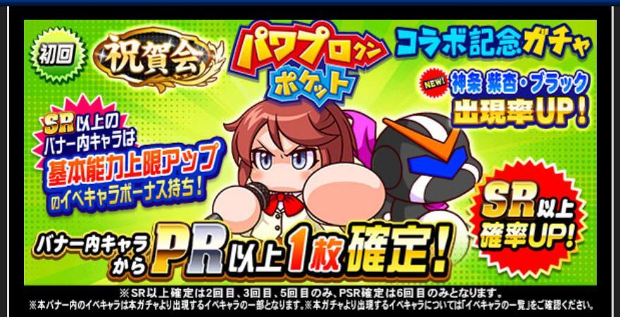 f:id:arimurasaji:20200425095318j:plain