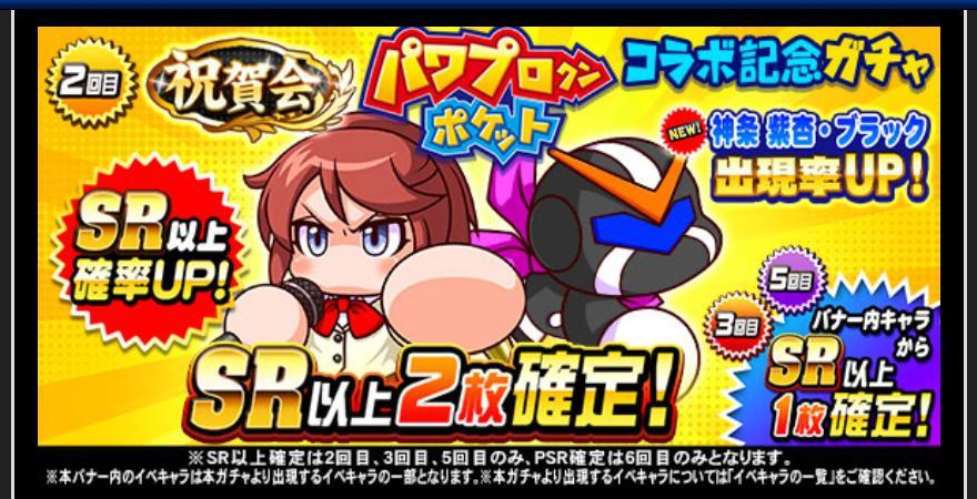 f:id:arimurasaji:20200425095327j:plain
