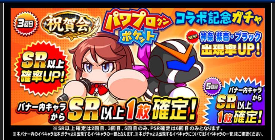 f:id:arimurasaji:20200425095335j:plain