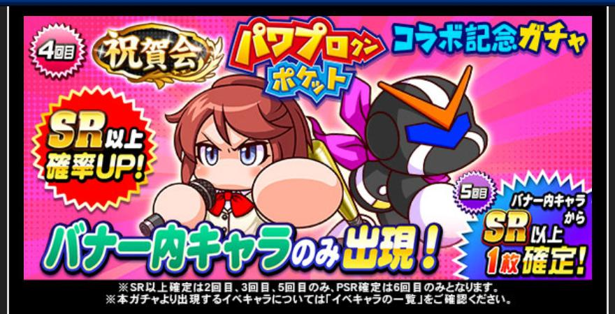f:id:arimurasaji:20200425095344j:plain