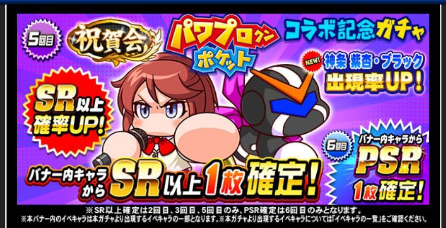 f:id:arimurasaji:20200425095353j:plain