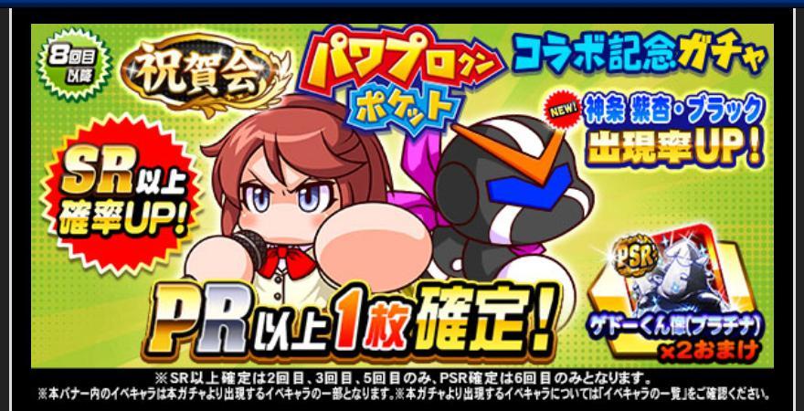 f:id:arimurasaji:20200425095418j:plain