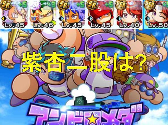 f:id:arimurasaji:20200425142204j:plain