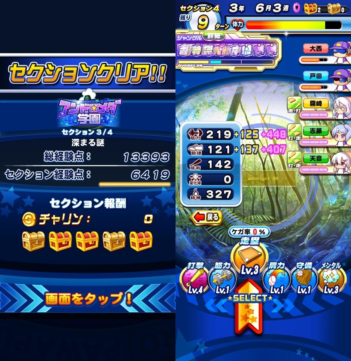 f:id:arimurasaji:20200425221710j:plain