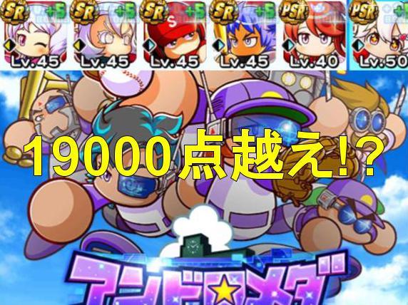f:id:arimurasaji:20200426212759j:plain