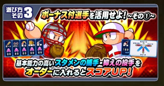 f:id:arimurasaji:20200427190921j:image