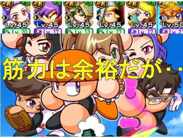 f:id:arimurasaji:20200428190952j:plain