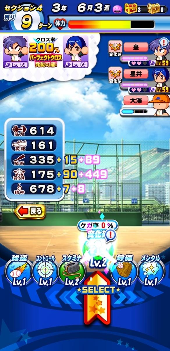 f:id:arimurasaji:20200428222336j:plain