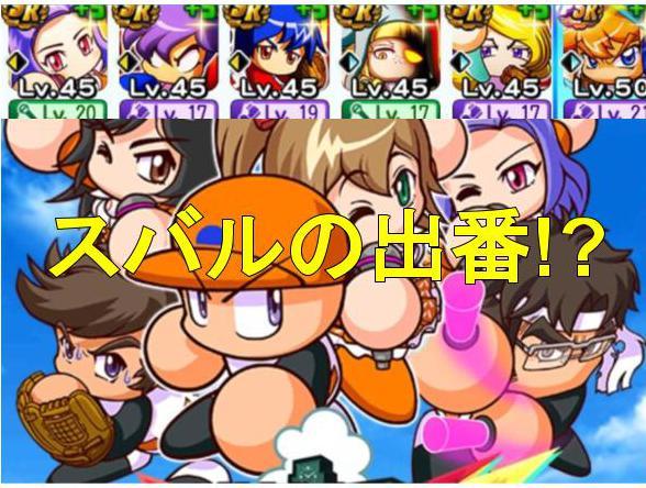 f:id:arimurasaji:20200429094545j:plain
