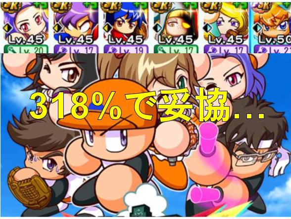 f:id:arimurasaji:20200429114257j:plain