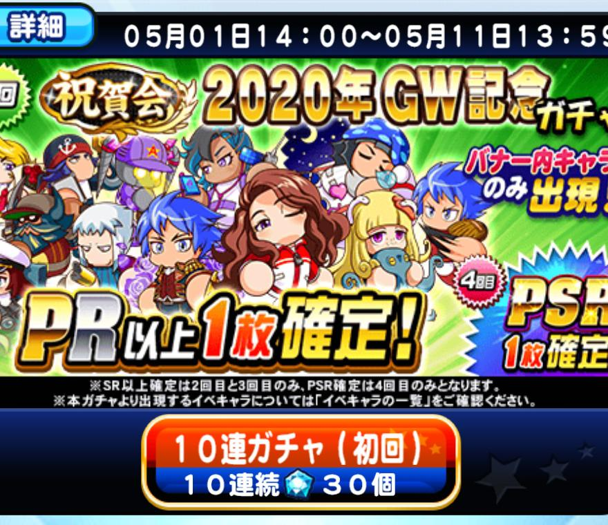 f:id:arimurasaji:20200501192024j:plain