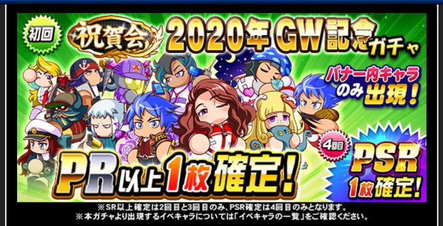 f:id:arimurasaji:20200501192124j:plain