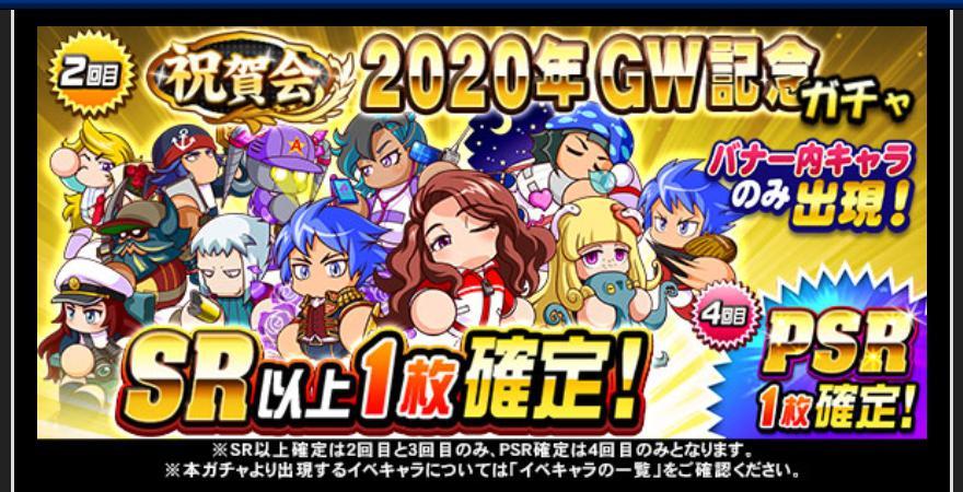 f:id:arimurasaji:20200501192132j:plain