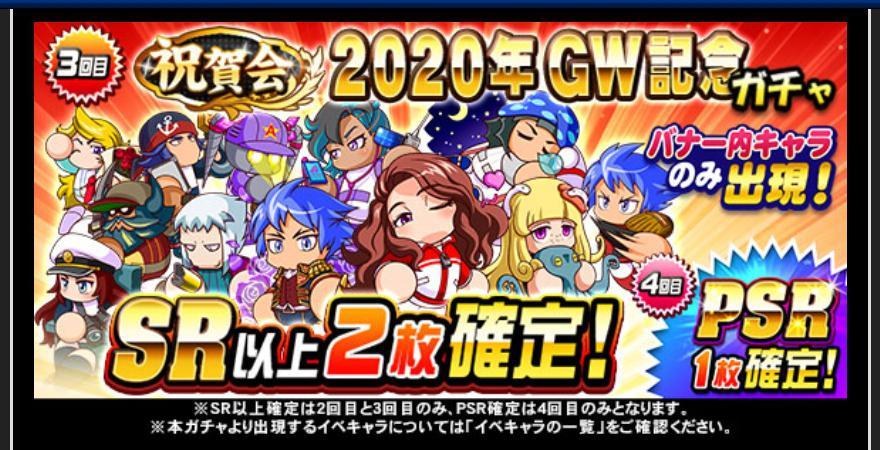 f:id:arimurasaji:20200501192143j:plain