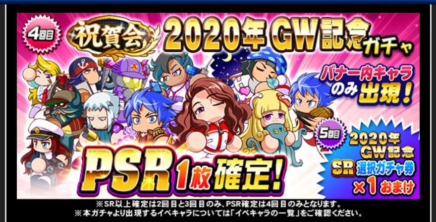 f:id:arimurasaji:20200501192152j:plain